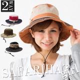 春夏帽子  サファリハット 配色カラーアウトドアハット 【CR4111】