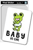 マジステ Baby in car レトロちゃん ベビーインカー 車