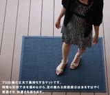 【直送可】【ウォーターホースTマット】超保水・超速乾マット  44x74cm