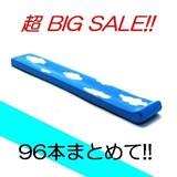 【BIG SALE!!】96本まとめて インセンススタンド 陶器製お香立て。スカイブルー