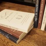 フランスマダムの愛読書のような 文庫本スタイルノート