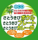 【紙皿】お花見・キャンプなどの行楽に 業務用さとうきびプレート/ボウル/カレー皿