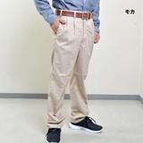 股上しっかり、ゆったりフィットで快適な履き心地 チノツータックパンツ【物流KRS】AS