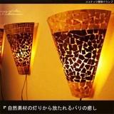 自然素材の明かりから放たれるバリの癒し!【ココナッツ壁掛けランプ】アジアン雑貨