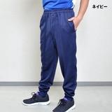 【Sから5Lサイズまで】メンズホッピングパンツ<吸汗速乾・日本製>【物流KRS】