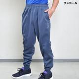 【東レ・フィールドセンサー】メンズ裾ファスナー付ホッピングパンツ【物流KRS】