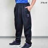 【東レ・フィールドセンサー】メンズジャージスレンダーパンツ<日本製>【物流KRS】