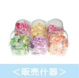 【販売什器】≪プラスチック什器1型・キャンディボックスタイプ≫