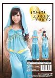 【超特価】【コスプレ ハロウィン衣装】CO-CO エメラルドアラビアン