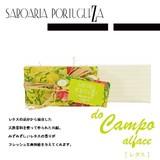 【直送可】【送料無料】【石鹸】【野菜】サボアリアシリーズソープ180g 野菜3種