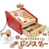 はじめてのおままごと レジスター【おもちゃ/キッチン/子供/玩具/知育】