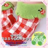 赤ちゃんの靴下日本製!脱げにくいリング加工折り返しチェックてんとうむし