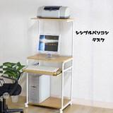 【送料無料】【オフィス】【パソコン】【机】シンプルPCデスク*不二貿易*