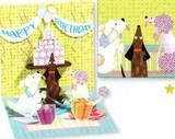UP WITH PAPERトレジャーズカード バースデー用 <犬×プレゼントBOX>