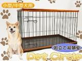 【SIS卸】◆ペット用品◆犬/猫用◆ペットサークル◆扉付◆小型〜中型用◆PC-95E◆