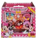 【ディズニー】Disney ミニー&ミッキー ドーナッツショップ