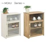 【送料無料】【MOKU】ネットキャビネット ブラウン ホワイト 【アンティーク】【収納】【キッチン】