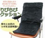 【特価処分】ツボ刺激!!★りびらびクッション(ロングクッション) LLCLC-01★