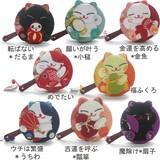 開運招福◆和風縮緬◆ちりめん細工、八宝招き猫(ねこ)ミニ手鏡!可愛い!