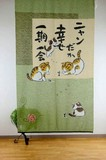 Japanese Style Character Japanese Noren Curtain Length Life