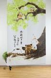 【和風のれん】 文字いり のれん 「ねこ柄」 長さ150cm 日本製