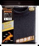 首元暖かハイネック BTサーモハイネックシャツ<防寒・発熱・インナー・保温・メンズ・スポーツ・長袖>