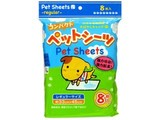 Catch Compact Pet Sheet 8 Pcs