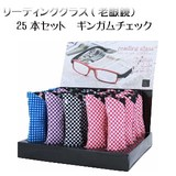 Glass Gingham Check 5 Pcs Set Far-sighted Glass