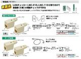 LANチェッカーに取り付けて通信線(6極)の導線チェックができる!電話線アダプター<通信・電話・FAX・PC>