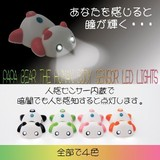 人感センサー付きLEDライト・PAPA BEAR