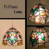 Pendant Lamp Lamp Flower