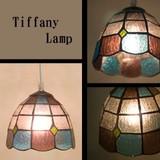 Pendant Lamp Lamp Wrap