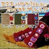 【SALE】【フルフルクロシェレッグウォーマー】エスニックファッション