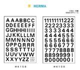 HERMA ラベル 10mm黒字シール アルファベット 数字 スクール