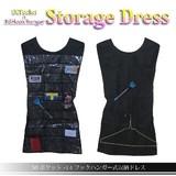 アクセサリーを収納するドレス 30ポケット+16フックハンガー式収納ドレス[a]