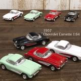 ダイキャストミニカー[1957 Chevrolet Corvette 1/64(S)]【ロット12台】