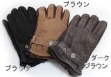 メンズ ◆手袋◆グローブ、Aタイプ、あったか男性用、本皮使用!!