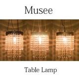 Antique Pendant Lamp Musee