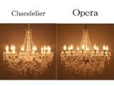 【要問い合わせ】シャンデリア[Opera オペラ]【12灯】