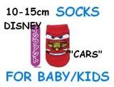 1歳から3歳/幼児向け靴下『カーズ』10-15cm