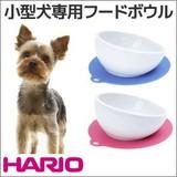 HARIO(ハリオ)チビプレ 3PTS-CB-BU/3PTS-CB-PC