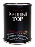 イタリアの消費者テストで常に1〜2位、専門メーカー ペリーニが本格上陸 ペリーニ トップ(缶)