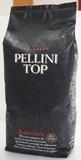 イタリアの専門メーカー ペリーニが本格上陸 ペリーニ トップアラビカ100%(ホールビーンズ)