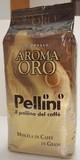 イタリアの専門メーカー ペリーニが本格上陸 ペリーニ アロマオロ
