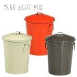 【直送可】【送料無料】【大幅値下げ】マルチダスト缶【ゴミ箱】【ダストボックス】【新生活シリーズ】