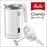 Melitta(メリタ) ミルクフォーマー 「Cremio(クレミオ)」 MJ-121-W