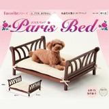 【ペット商材】犬・猫専用 高品位木製インテリアベッド パリスベッド kwv-1020