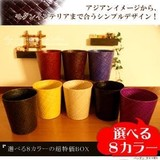 選べる8カラーの超特価BOX!【パンダンダストBOX】アジアン雑貨