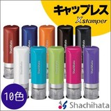 Shachihata(シヤチハタ) キャップレス9