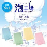 Number Factory Body Towel